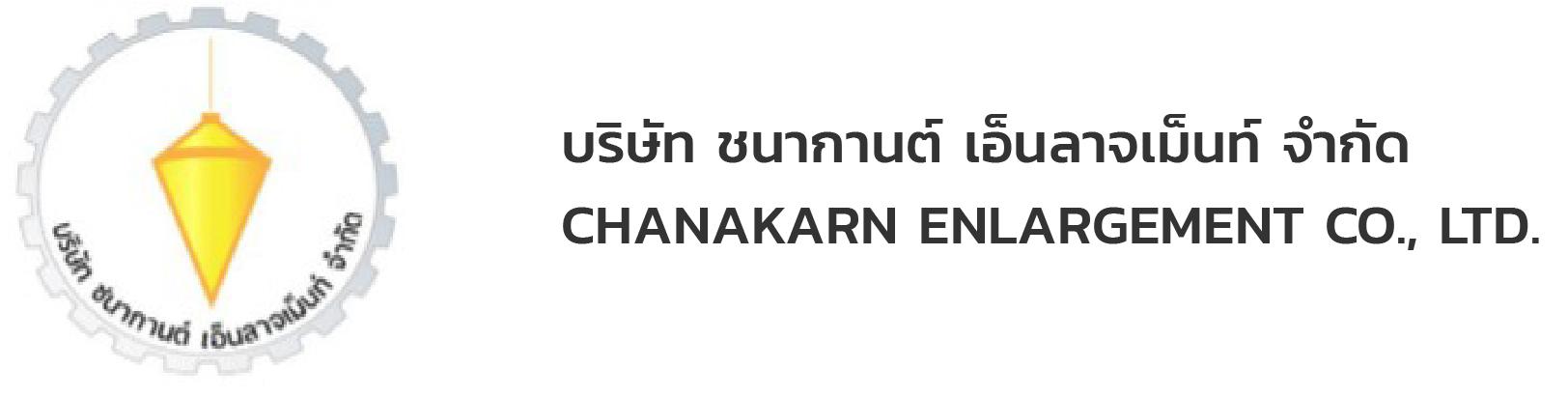 CHANAKARN ENLARGEMENT CO., LTD.